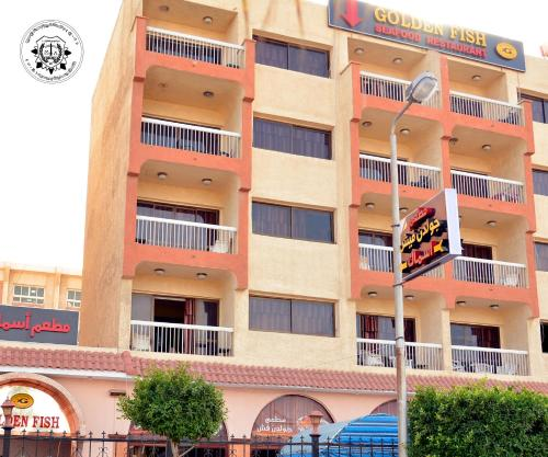 Port Said Hotel & Apartments